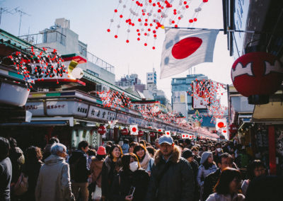 Japan-1124
